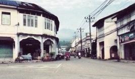 Takua Pa old  town